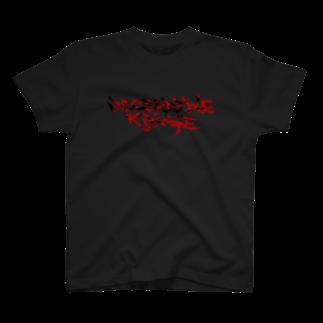 REST IN PUNISHEDのacceptable range T-shirts