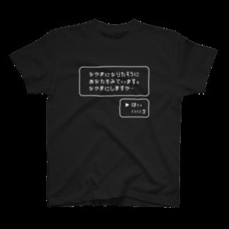 K2De-signの懐かし?2 T-shirts