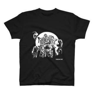 Forgive me  T-shirts