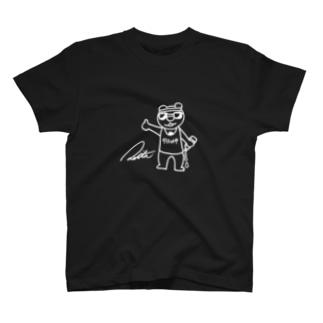 ダイエット中のクマ。BENくん T-shirts
