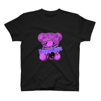 Monbijou bear T-shirts