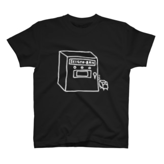 制御盤から脱走するリレー T-shirts