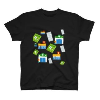 毎日のお薬シリーズ 3 T-shirts