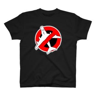 PLANE HATER T-Shirt