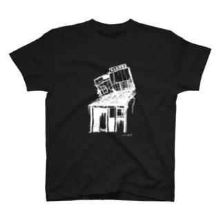 半壊シリーズ T-Shirt