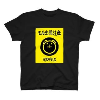 モル出没注意! T-shirts