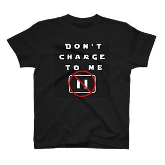 充電せんといてね T-shirts