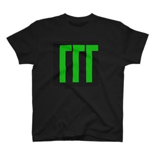 ガンマ T-shirts
