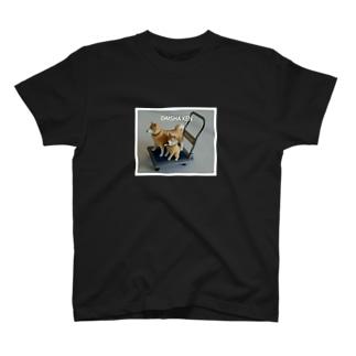 台車犬 T-shirts