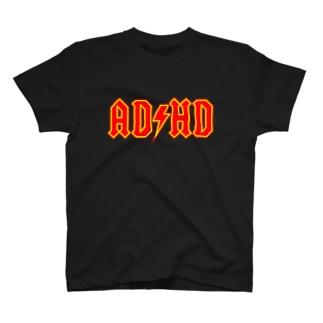 AD/HD T-shirts