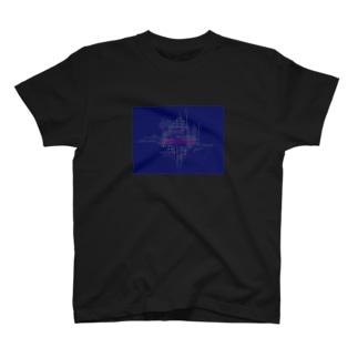 ædelsten T-shirts