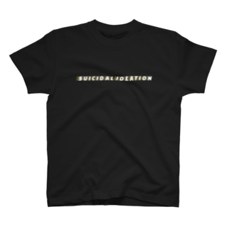 suicidal ideation T-shirts