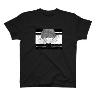 哀 T-shirts