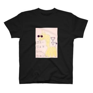 ニュージェネレーションTシャツ T-shirts