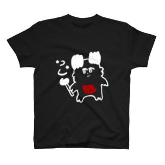 胃袋の妖精(白ver2) T-shirts