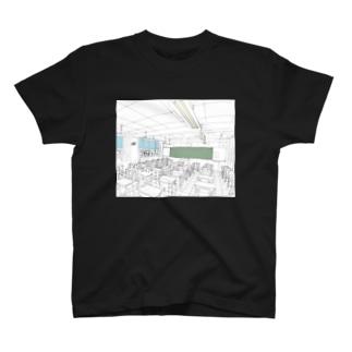 教室 T-shirts