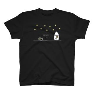 そろりそろり T-shirts