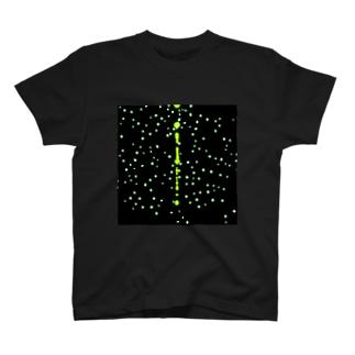 にちじょう T-shirts