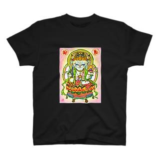にゃんこDE虚空蔵菩薩 T-shirts