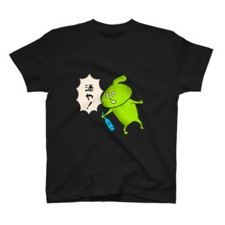 泥酔!おできちゃん T-shirts