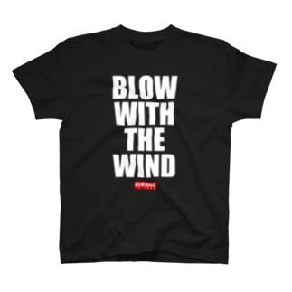 自由な風に吹かれて -1- T-shirts