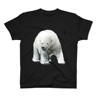 墨絵の白熊 T-shirts