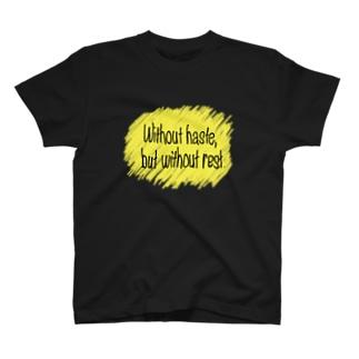 急がず休まず T-shirts