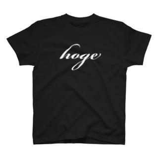 hoge T-shirts