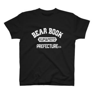 熊本県  BEAR BOOK T-shirts
