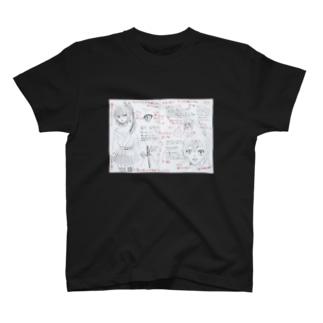 SNS赤ペン先生〜オリキャラ編〜 T-shirts