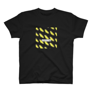 はーちゃんのばなな(D・ロゴWH) T-shirts