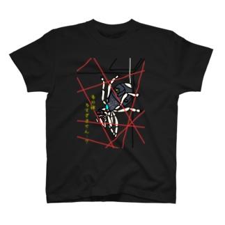 SPYだー活動中Tシャツ T-shirts