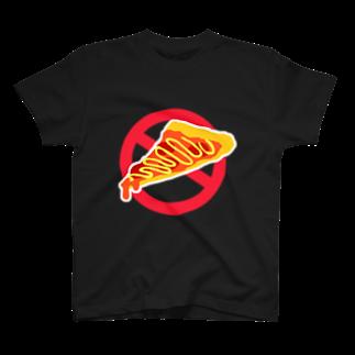 だいのピザ禁止 T-shirts