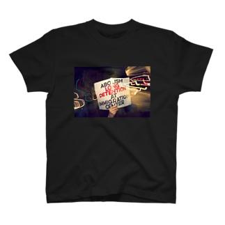 入国管理センターでの長期収容を廃止せよ T-shirts