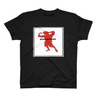 pumpman(白地) T-shirts