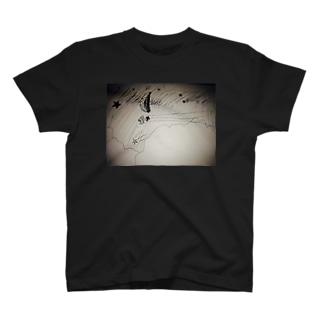 窓の外を覗いてみたら T-shirts