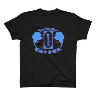 電脳チャイナパトロール。 T-shirts