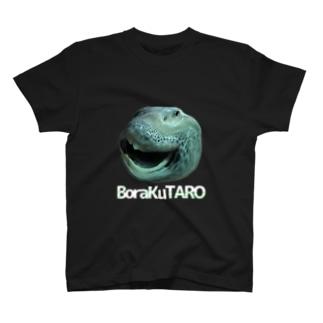 BoraKuTARO Tシャツ(白ロゴ) T-shirts