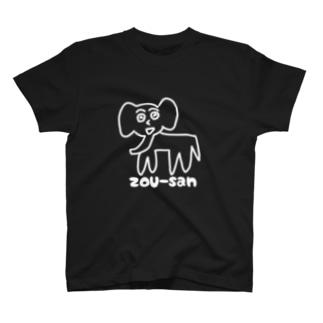 ぞうさんTシャツ(黒) T-shirts