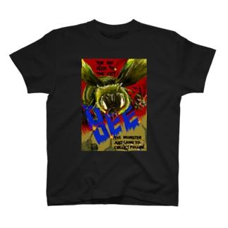 大怪獣セイヨウミツバチ T-shirts