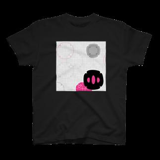 梅花庵の麒麟の男 T-shirts