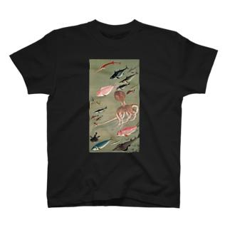 伊藤若冲『 群魚図 』 T-shirts