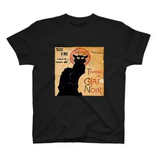 テオフィル・スタンラン『 黒猫 』 2 T-shirts