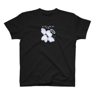 にゃん天使にゃん? T-shirts