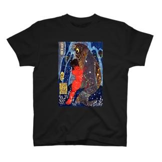 歌川国芳『 坂田怪童丸 』(金太郎) T-shirts