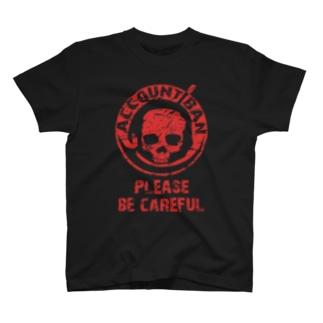 垢バン 警告 #垢バン #垢BAN T-shirts