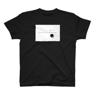 おそい扇風機T shirt T-shirts