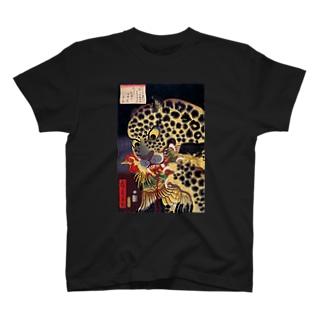 歌川広景 T-shirts