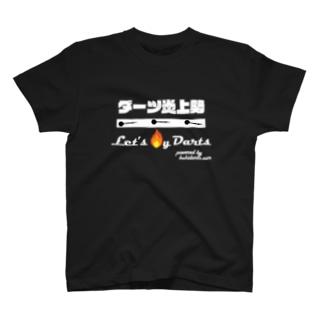 エンジョイダーツ T-shirts