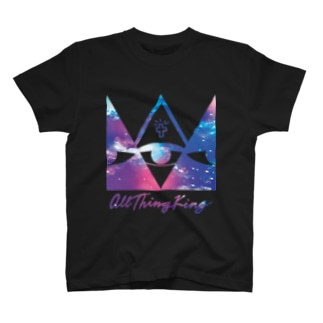 AllThingKing(galaxy) T-shirts